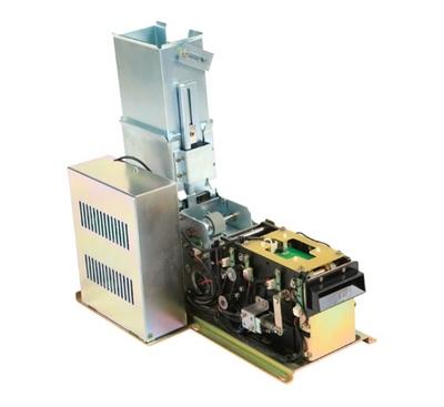CIM-2000 Kartenspender mit Kodierer CIM-2000 card dispenser